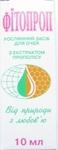 Капли для глаз натуральные ФИТОПРОП, с экстрактом прополиса, 10мл, Фиторицид