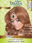 Краска для волос, на основе хны,  Пшеничный , 25гр, Триюга Хербал ,Украина