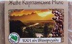 Мыло карпатское живое 100 ночь Шехерезады, кофейное мыло- скраб,85г+-