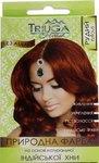 Краска для волос аюрведическая, на основе хны, цвет Рыжий, 25гр, Триюга Хербал