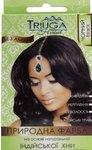 Краска для волос аюрведическая, на основе хны, цвет Черный, 25гр, Триюга Хербал