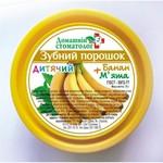 Зубной порошок Детский , Банан Мята, 70г, ДанаЯ