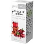 Фиточай натуральный -клюква с имбирем, 20фп*1,5г ,Naturalis