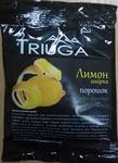 Triuga Порошок аюрведический натуральный Лимон - шкурка , 50г