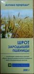 Шрот зародышей пшеницы, 200г , ДанаЯ