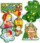 Новогодний декор -подвес, Мишка,Vladi Toys