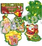Новогодний декор -подвес, Ангел,Vladi Toys