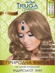 Краска для волос аюрведическая, на основе хны, цвет Темно- русый, 25гр, Триюга Хербал ,Украина