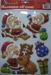 Наклейка объемная Санта Клаус, Новогодько