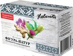 Фиточай Фигура - натур, жиросжигающий и усиливающий обмен веществ, 20ф/п, Naturalis