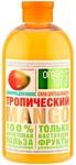 Шампунь для волос органический, Тропический Mango, сила цвета и защита, 500мл, Organic shop