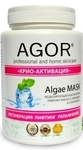 Натуральная Альгинатная маска Крио- активация, AGOR