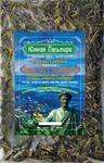 Фиточай Иван чай + эхинацея, 100г, ТМ Южная пальмира