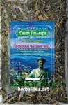 Фиточай Копорский (Иван чай) , 100г, ТМ Южная пальмира